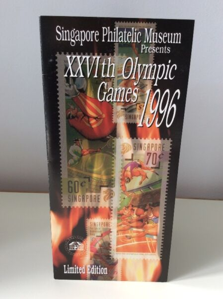 Singapore Philatelic Museum 26th Olympic Games 1996 commemorative phonecards