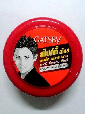 25g Best Japan Wax Gel Series For Men Hair Styling # Power & Spike -