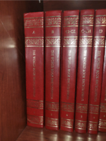 The World Book Encyclopedia 1985 to 1994 Updated Edition