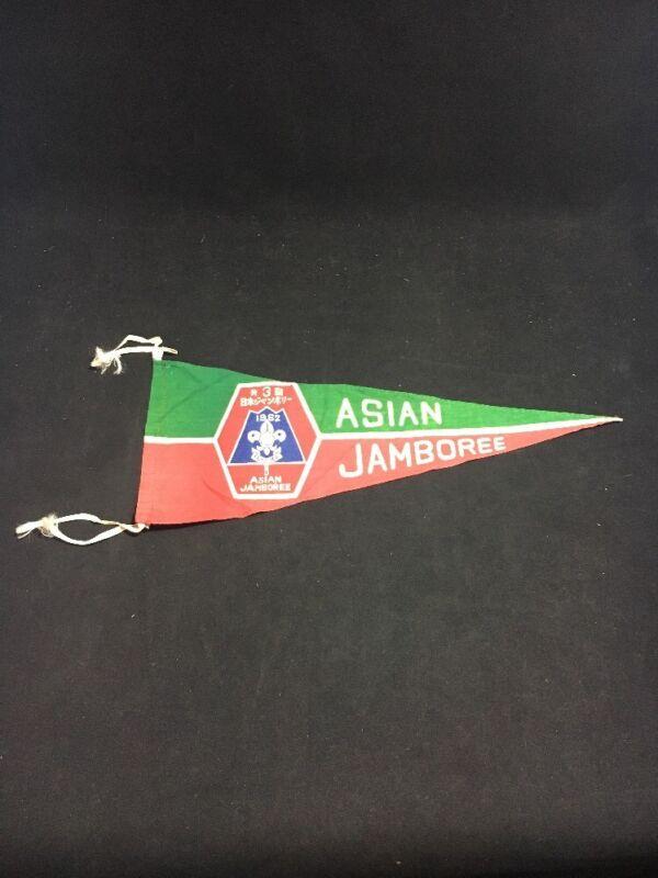 Rare Vintage 1962 Asian Jamboree Pennant Boy Scouts Scouting International World