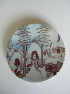Kalevala small decorative plate - 1981