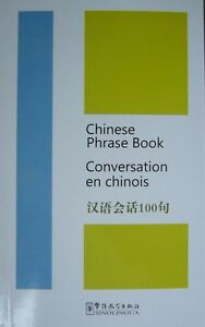 CONVERSATION EN CHINOIS / CHINESE PHRASES BOOK / 1 x /