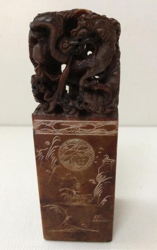 Carved Chinese Shou Shan Soapstone Figural Dragon Chop Seal Antique Old