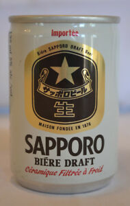 SAPPORO Japanese Beer Collector's Mini Can