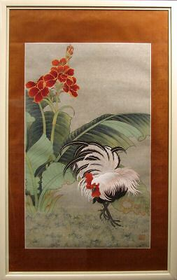 """An Li Han """"rooster"""" Signed Original Watercolor Painting, Framed Chinese Art"""