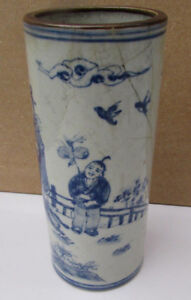 Antique Chinese Blue and White Vase - 6 Character Kangxi Mark