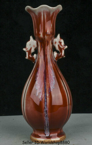 """9.6"""" Old Chinese Jun Kiln Red Glaze Porcelain Dynasty Beast Ears Bottle Vase"""