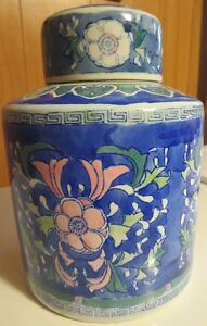 Chinese Vase with Lid