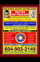 World no. 1 astrologer
