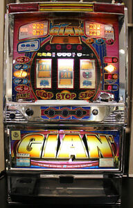 GIAN' 7 SLOT MACHINE