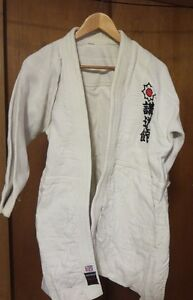 Judo Gi with logo