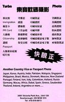 Passport & Visa Photos