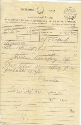 Palestine Ottoman Telegram Used Caiffa Tehegr 2  29 5 14 Very Very Rare