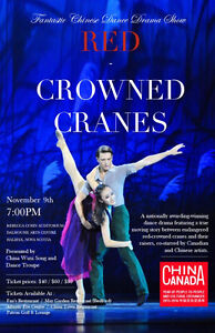 """Amazing dancing show!!""""The Red-Crowned Cranes"""""""