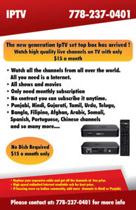 Iptv Box | Buy New & Used Goods Near You! Find Everything