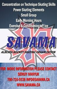 SAVAMA Hockey Skating Shcool (ice skating lessons)