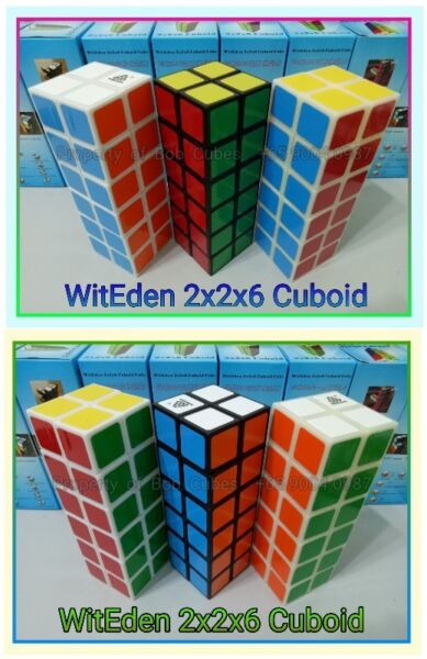 - - - WitEden 2x2x6 Cuboid for sale ! Brand New Challenging cube !
