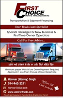 LOOKING FOR FINANCING FOR YOUR,TRUCK,TRAILER, TOW TRUCK?WE HELP