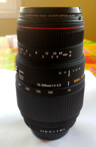 Pentax Sigma 70-300 zoom -- sharp lens!