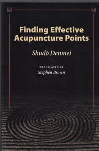 Book - Finding Effective Acupuncture Points