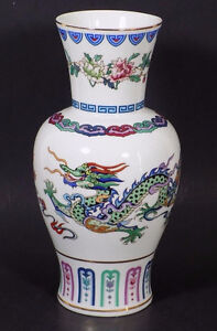 Franklin Mint Celestial Dragon Vase
