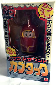 B-Robo Kabutack Action Figure Bandai Japan MIB Power Rangers