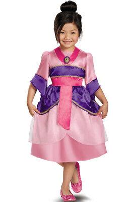 Brand New Disney Princess Mulan Sparkle Classic Child Halloween Costume - Halloween Princess Disney