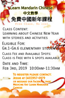 Learn about Chinese New Year with our Chinese Class