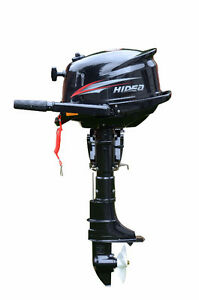 New 5HP 4 Stroke Small Outboard Motor, outboard motors