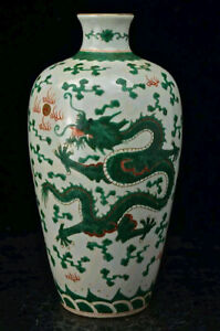 Chinese green  dragon  porcelain vase