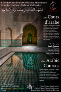 Arabic Course 10 Classes Every Friday 6:00pm @ CIIC Institute
