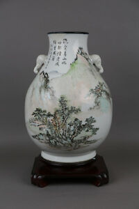 2017 Spring Asian Arts Auction