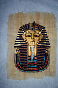 Authentic Egyptian Papyrus West Island Greater Montréal image 2