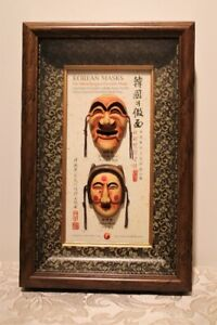 NEW Framed Korean Exorcism Hahoe Byeolsin MASK - Wall Art- Decor