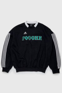 Looking for Gosha Rubchinskiy Sweater Black or White size L
