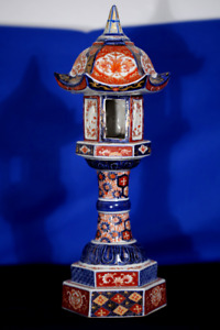 Japanese Edo 1800-1820 Imari 16 in. Stick Incense Burner