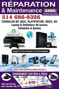 ✅_lll__Reparation PS4 PS3 XBOX ONE XBOX 360 Wii Wii U__lllllllll