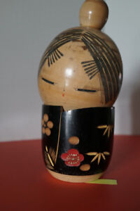 Japanese Kokeshi Wooden Doll, Carved Wood