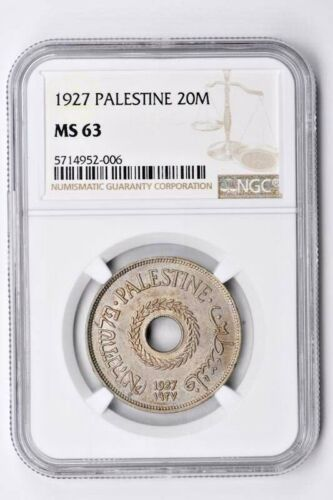 1927 Palestine 20 Mils NGC MS 63 Witter Coin