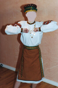 Ukrainian Dance Costume (Hutzel)