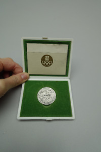 Tokyo 64 Olympic games silver coin