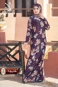 isdal salah , muslim woman, abaya
