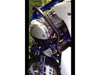 Yamaha ttr 125