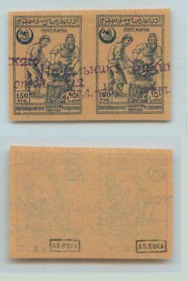 Azerbaijan 🇦🇿 1922 SC 22 mint signed overprint Nachalnik Bakinskoi ZhD . f6196