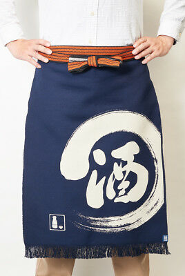 Printed MAEKAKE SAKE / apron / Japan /Kitchen