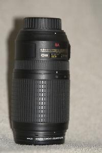 Nikon AF-S Nikkor 70-300mm F4.5-5.6 SWM VR ED IF #2566386