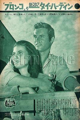 1961, Ty Hardin / Clint Eastwood Eric Fleming Japan Vintage Clippings 1em7