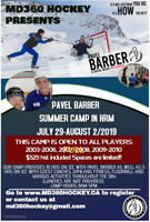 Pavel Barber Summer Hockey Camp In HRM
