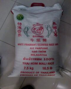 $16 White Rice (new)