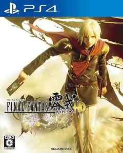 Final Fantasy Type 0 for PS4